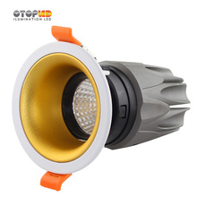 Downlight modulo LED COB