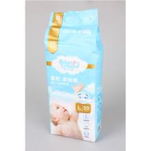 Pañales biodegradables para bebés con SAP de Japón