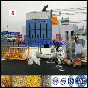 Machines de séchage de maïs sucré à basse température