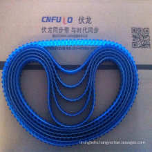 PU Timing Belt, Double Side Belt, PU Belt