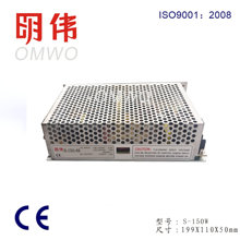 Wxe-150s-48 Alimentation à commutation unique de haute qualité
