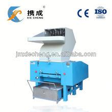 machine de broyage de papier de rebut