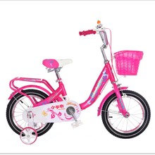 Sell colorful 14 inch bike for girls with high quality