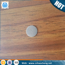 Stainless steel speaker grill material mesh/headphone wire mesh