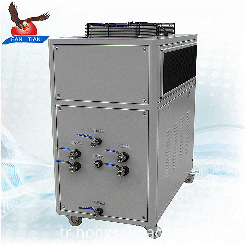 10hp air cooled chiller3