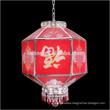 Chinese traditional crystal chandelier pendant light LT-72089