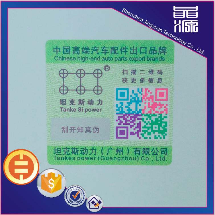 Scratch Off Label Stiker Hologram palsu