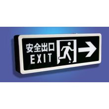 Airport Subway Public Places Safety Exit LED Signs