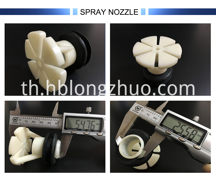 water spray Nozzle