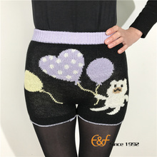 Ladies Panties Knitted Panty Pants Underwear