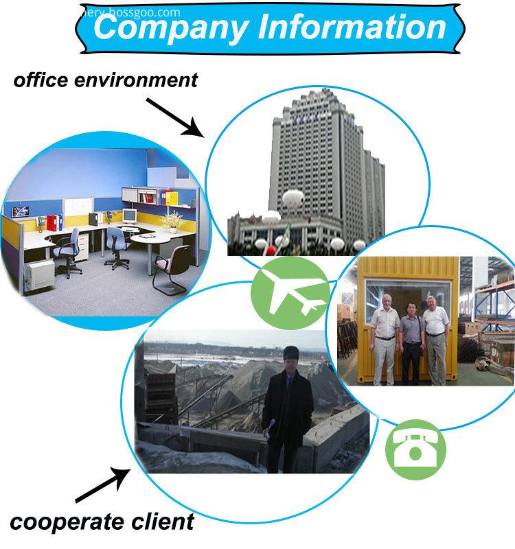 company-information-