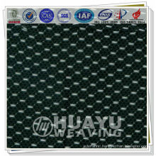 3D Spacer Breathable Baby Car Seat Fabric