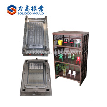 China Supplier High Quality Supply Oem Custom Injection Drawer Storage Cabinet Mould Drawer Mould