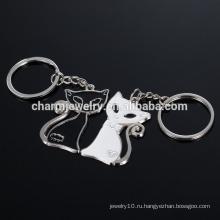 Черный и белый кот брелок свадебные подарки черный и белый кот пара брелок YSK008