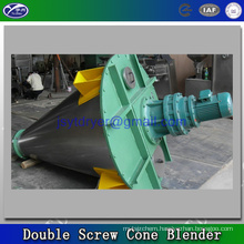 Building Materials Mixer and Blender