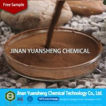Pesticide Chemical Dispersing Agent Sodium Lignosulfonate in Indonesia (ligninsulfonate)