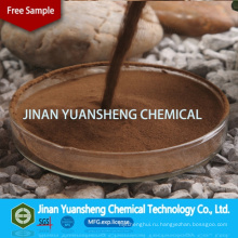 Пестицид, химический диспергатор натрий Лигносульфонат в Индонезии (ligninsulfonate)
