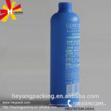 250ml blue HDPE lotion bottle