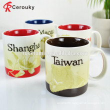 Chrismas promotional gift custom ceramic dishwasher resistant gift mug and cups