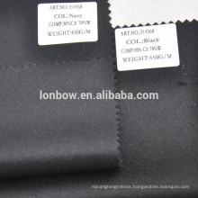 Cashmere 30% Wool 70% in stock coat fabric