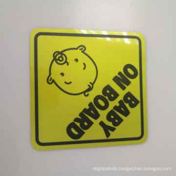 Custom Reflective magnet baby on board car sticker