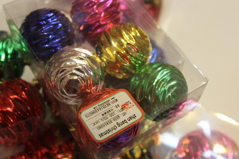 Holland Ceramic Christmas Tree