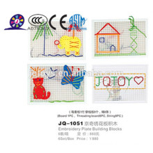 2016 building block for kids hot sale