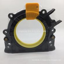 Общие универсально использовать EA111 уплотнение масла Кривошина Автоматический драйвер двигателя резиновые уплотнения масла автомобиля задней части запечатывания