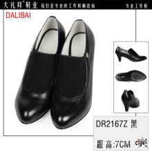 Elegante couro vestido sapatos para senhoras