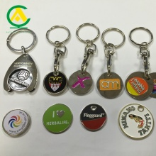 Engraved Metal Trolley Coins Keychain for Supermarket