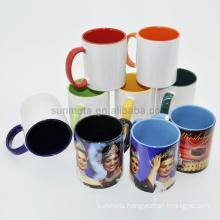 Inner Rim color mug
