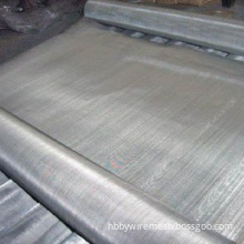 Stainless Steel Woven Wire Mesh (BY-41)