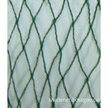 Garden Pool Netting (GP001)