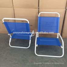 outdoor metal leg folding beach chair