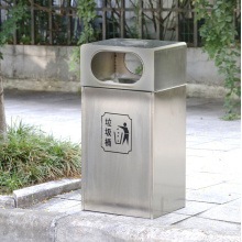 Outdoor Nut Shell Dust Bin (A34320)