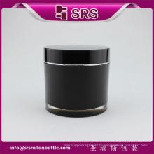 J021-200g jarre en crème acrylique à forme ronde avec une qualité élevée