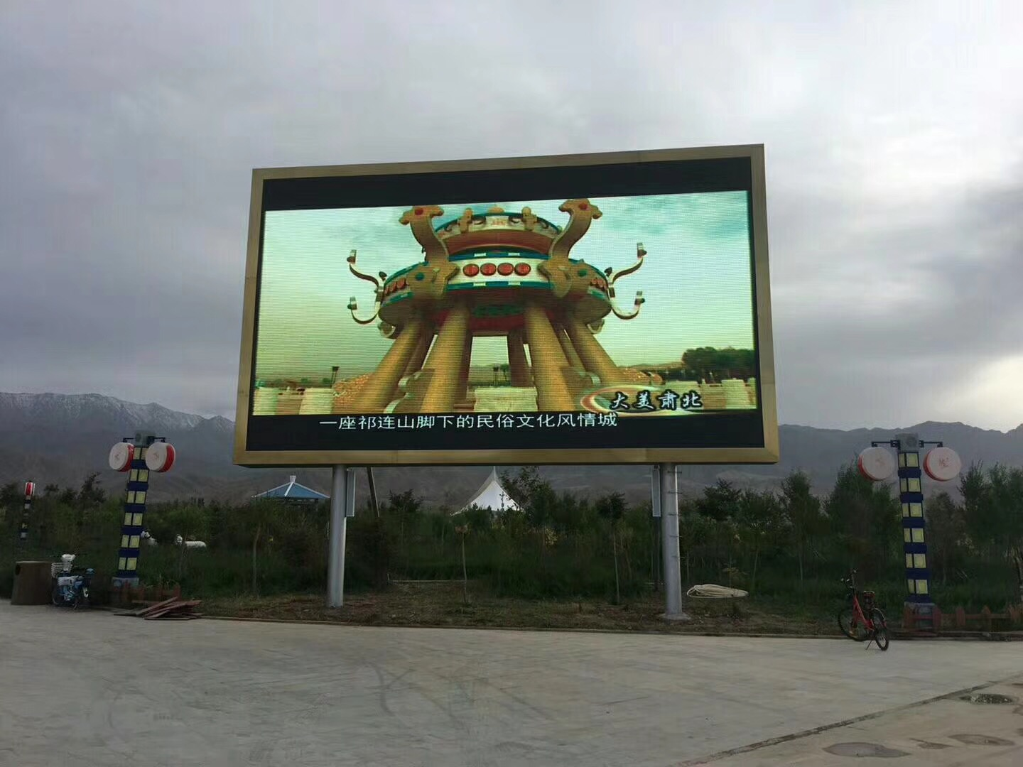 Advertising billboard led