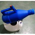 Desinfecção de pesticidas máquina de spray hospital fogger nebulização desinfetar máquina máquina de nevoeiro