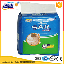 Disposable Baby Diapers 4-9kg China