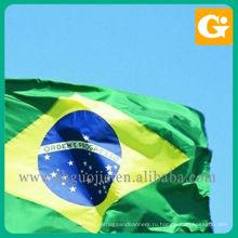 Бразилия национальные флаги ЧМ-2014 флаги печать