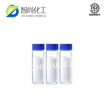 2018 trending products Epinephrine bitartrate CAS 51-42-3