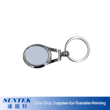 China Supplier Wholesale Promotion Personalized Keychain Custom Logo