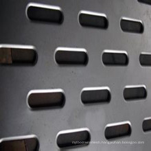 Punching Hole Metal Mesh Sheet (perforated metal mesh)