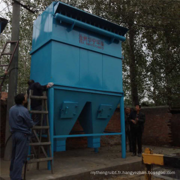 Collecteur de poussière de filtre à manches industriel DMC-30