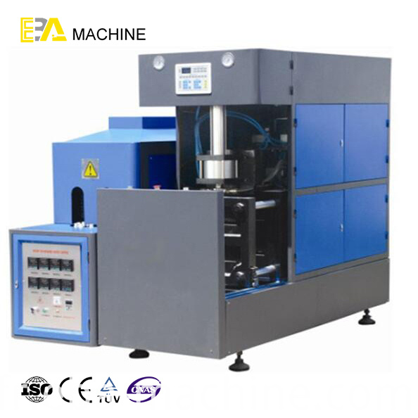 Bottle Blowing Machine 9