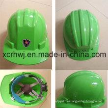 Охрана труда Строительство Строительство горнодобывающей промышленной безопасности шлем, высокой плотности промышленного полипропилена Shell безопасности