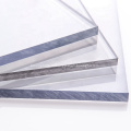 Сплошной лист ПК из поликарбоната 2-20мм