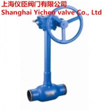 Carbon Steel Full Welded Gas Ball Valve