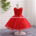 Red Color Kids Beauty Pageant Dresses For Little Girls Pageant Gowns Flower Girl Puffy Dress