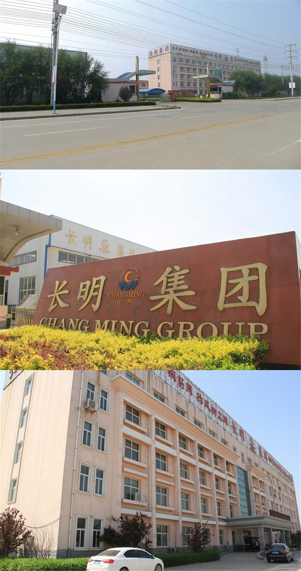 Anping Deming Factory02